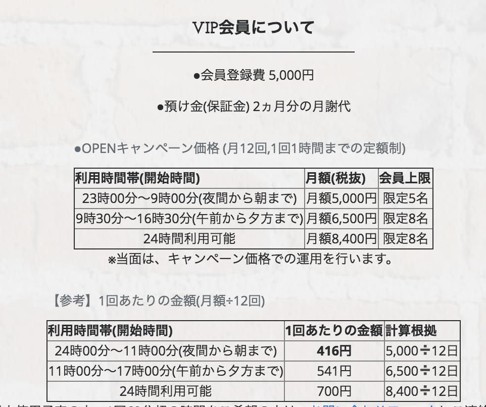 vip_money